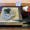 いるまの湯 - 料理写真: