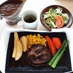 赤坂 - 和牛入り手作りハンバークランチ 150g