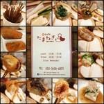 串cafe たまねぎ - 10品目までがんばったーw野菜スティックは食べ放題で嬉しい!!!!!