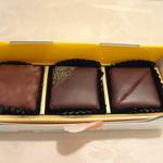ショコラティエ イナムラショウゾウ - すきなチョコ3つ選べます 980円