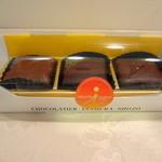 ショコラティエ イナムラショウゾウ - プレゼント用の包装