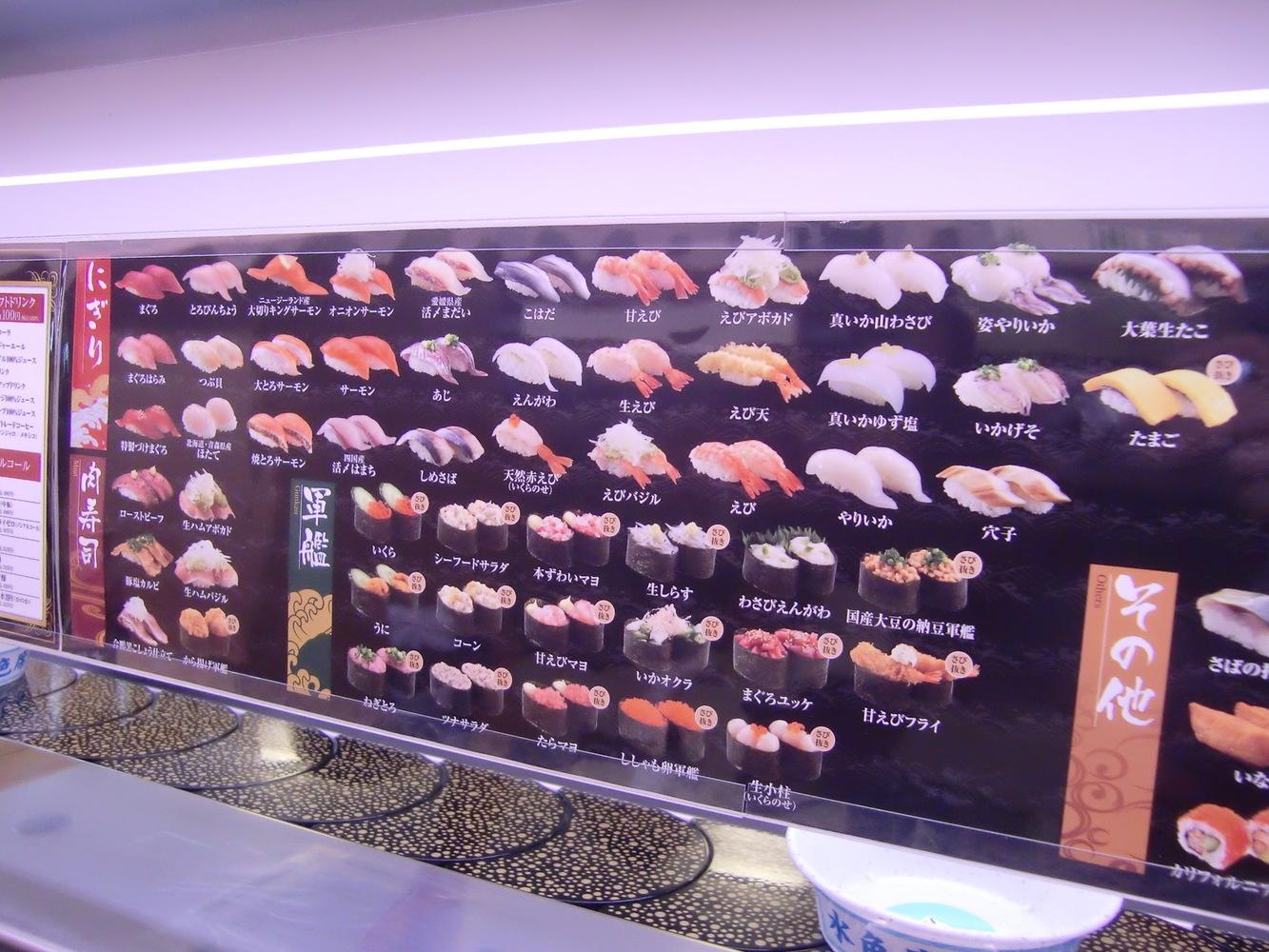 はま寿司 加平店