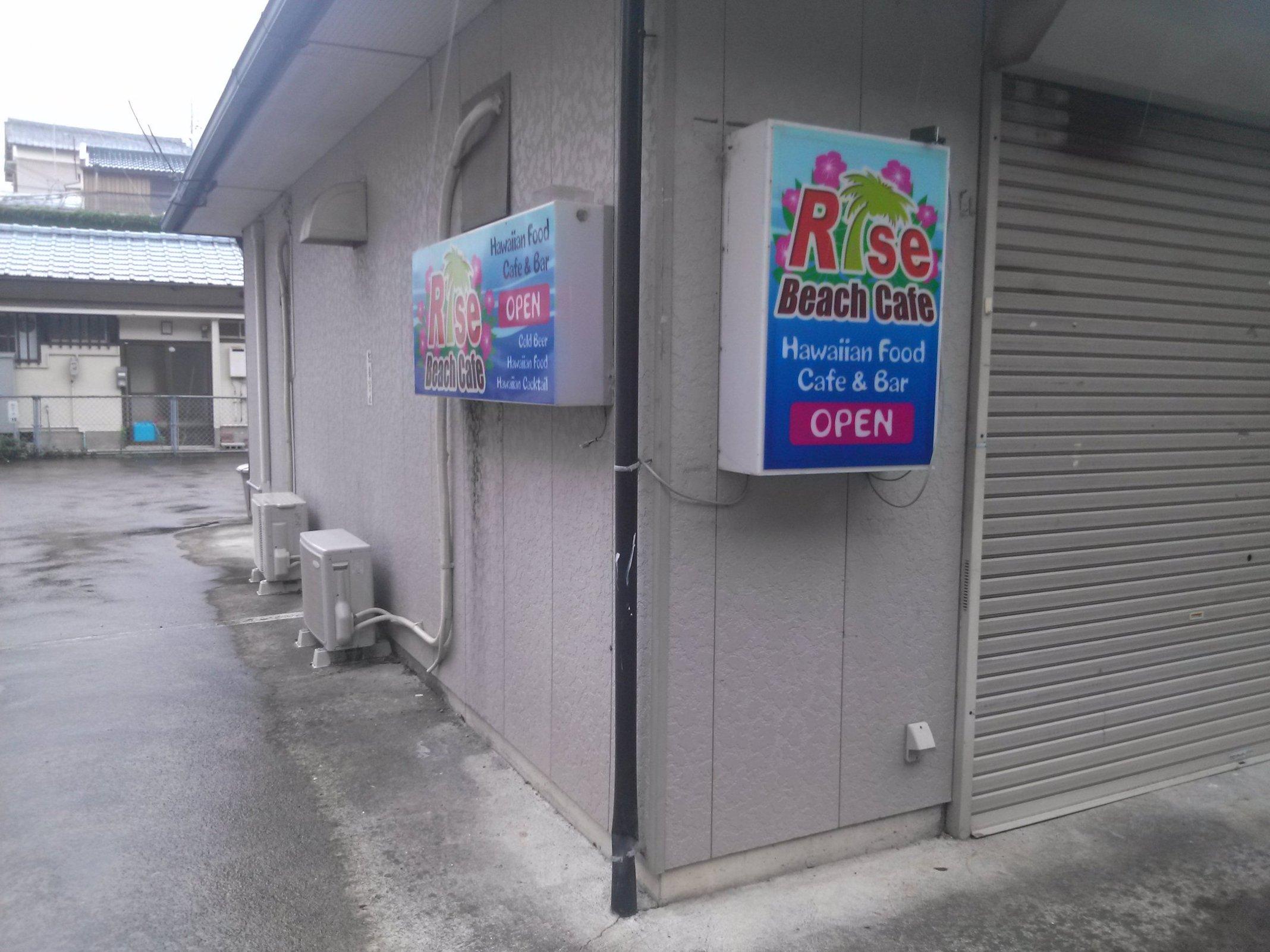 Rise Beach Cafe