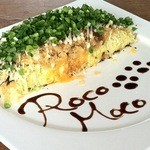 Cafe de RocoMoco - 大満足全11品!お好み焼食べ放題2100円コース