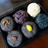 京おはぎ・焼き菓子のお店 花兎 - 料理写真: