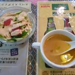 エベレストダイニング - サラダとスープ