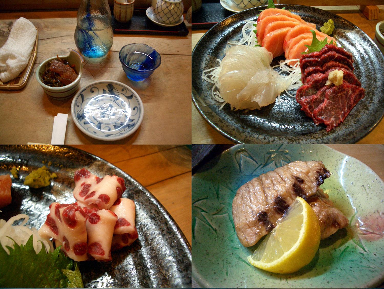 かねす寿司
