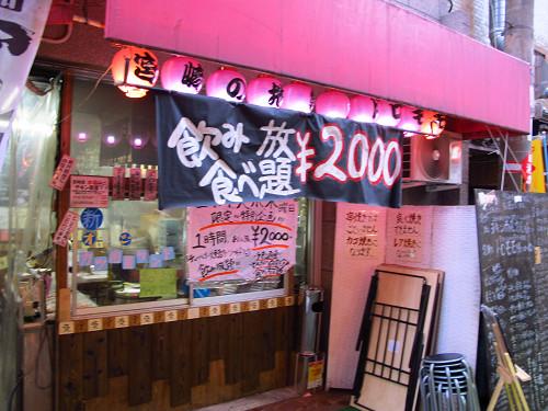 https://tabelog.ssl.k-img.com/restaurant/images/Rvw/13752/13752597.jpg