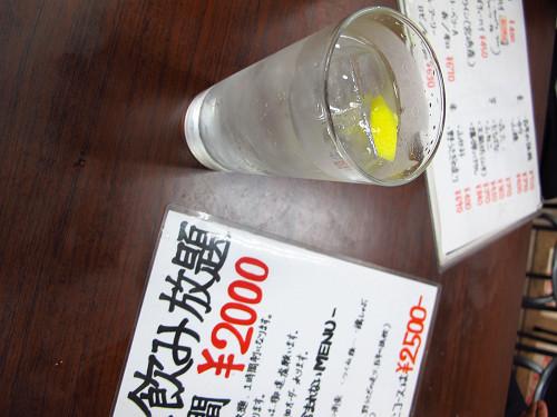 https://tabelog.ssl.k-img.com/restaurant/images/Rvw/13752/13752634.jpg