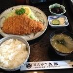 とんかつ太郎 - ロースかつ定食