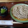 春来てっぺん  - 料理写真:ざる大盛り…1050円
