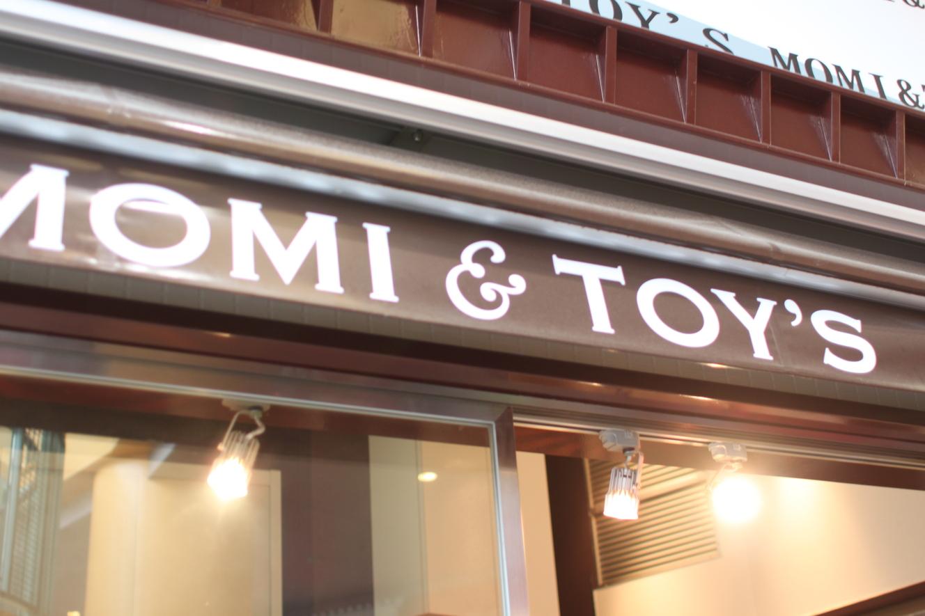 モミアンドトイズ ユニバーサル・シティーウォーク大阪店