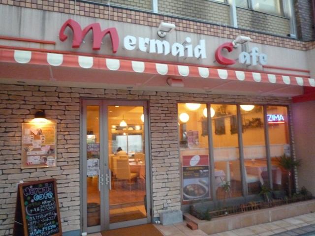 マーメイド カフェ