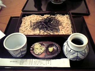 鎌倉 峰本 東戸塚店