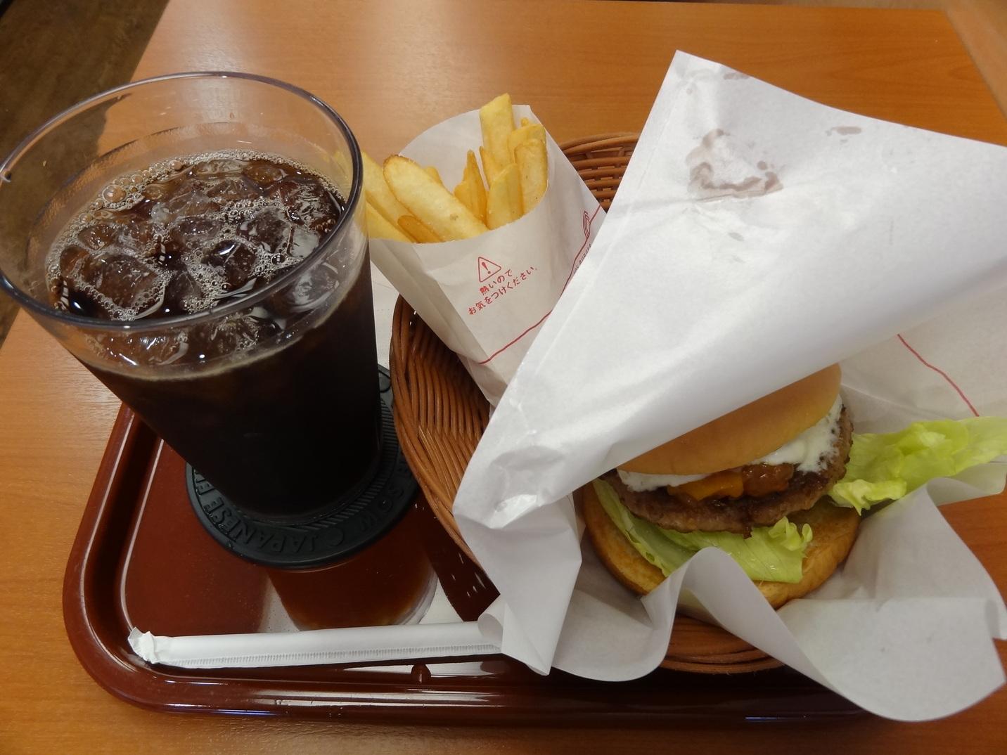 モスバーガー 王子駅前店