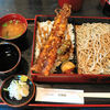 川瀬屋 - 料理写真:穴子天重そば