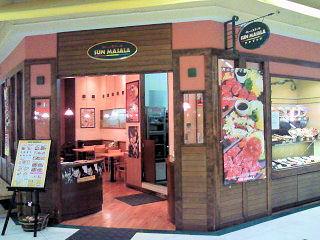 サンマサラ フジグラン東広島店