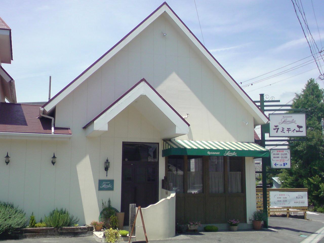 Restaurant Lamitie