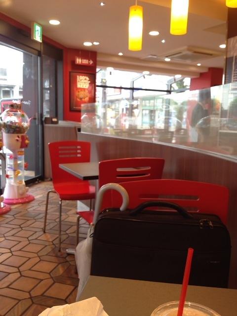 バーガーキング 三郷駅前店