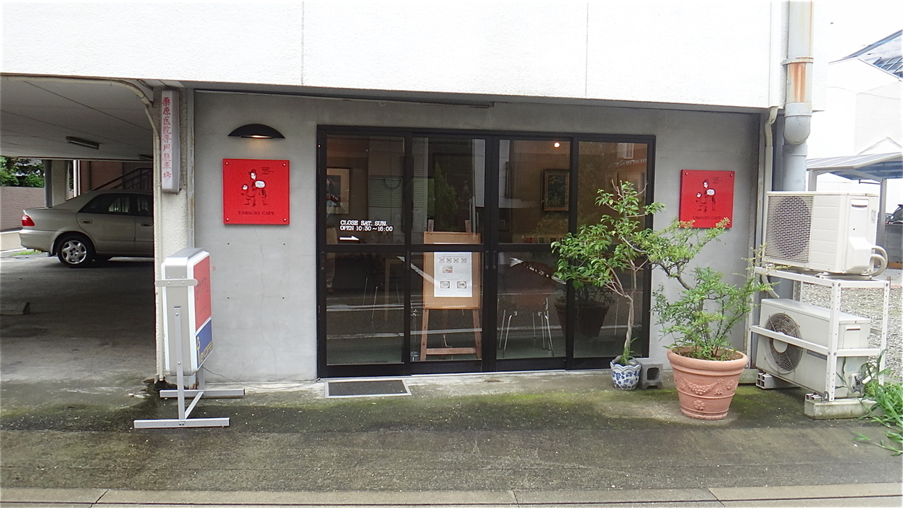 田町カフェ