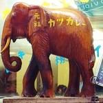 キッチン南海 - マスコット?の木彫りの象