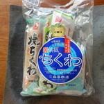 森甚商店 - バラエティーセット 994円