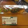 スペイン石窯パン513BAKERY  - 料理写真:513チリドンッグ 210円 コッペパン、ウィンナー、サルサソース、レタス