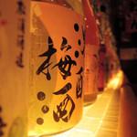 東京焼酎&梅酒bar GEN&MATERIAL - 焼酎の品揃え日本一らしいです