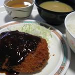 カフェテリア ルネ - チーズメンチカツ定食