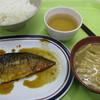 北部食堂 - 料理写真:鯖の味噌煮定食