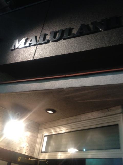 マルラニカフェアンドバー