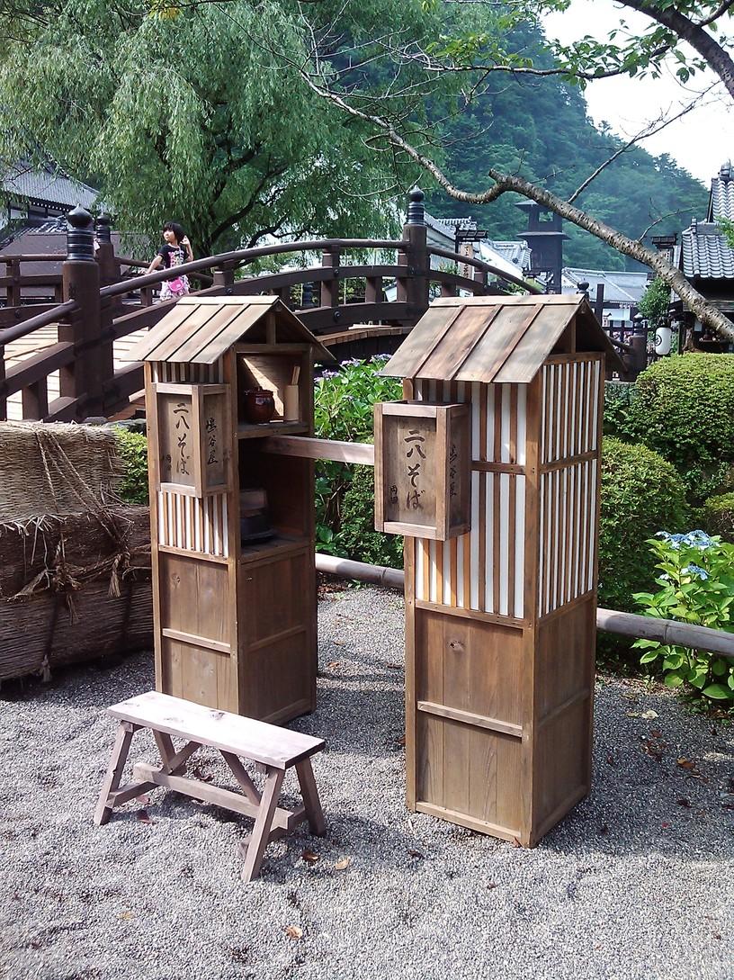 日本そば藪