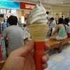キハチ ソフトクリーム - 料理写真:黒胡麻&ミルク コーン ¥340