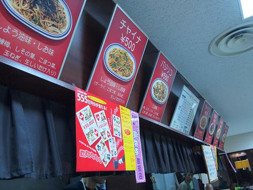 https://tabelog.ssl.k-img.com/restaurant/images/Rvw/13885/13885134.jpg