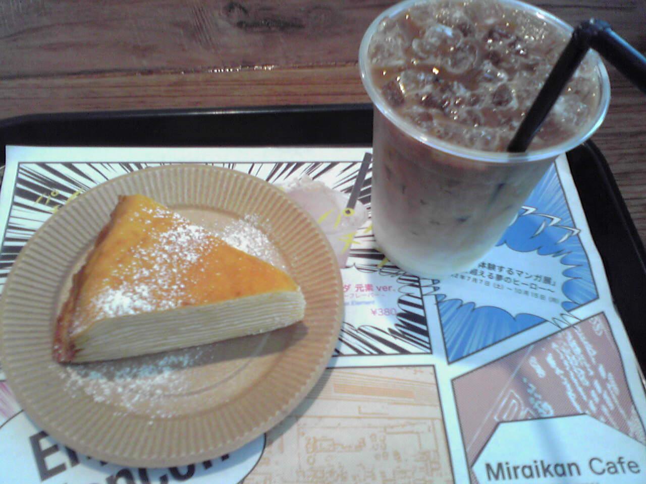 ミライカン カフェ