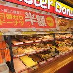 ミスタードーナツ - 店内 1 【 2012年7月 】