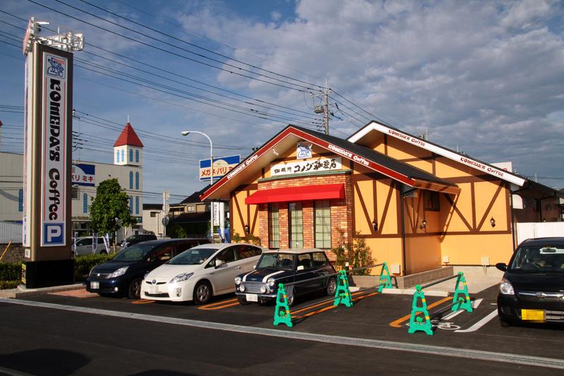 コメダ珈琲店 春日部店
