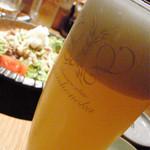 庵GuRi 5566 - 無濾過ビール「白穂乃香」