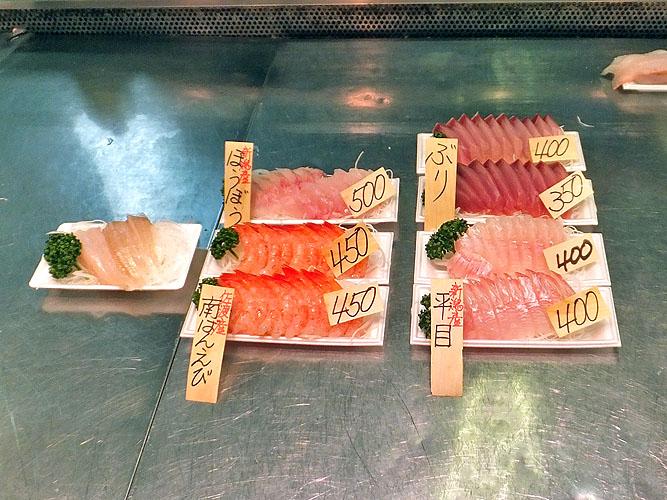 山田鮮魚店