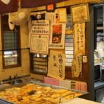 丸健水産 - 食べログのステッカー発見