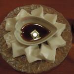 やじろべえ - ジーマミー豆腐