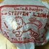 ステッピンライオン - 料理写真:パッケージ