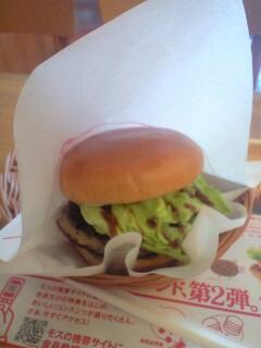 モスバーガー 渋谷道玄坂店