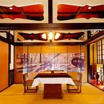 横濱元町 霧笛楼 - 2階お座敷ルームは椅子席で足が疲れずおくつろぎいただけます