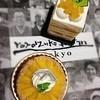 ヨロイヅカ ファーム トーキョー - 料理写真:石垣パイン シリーズ