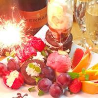 ◆お誕生日、記念日のお客様へデザートプレートご用意します!