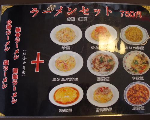 コウシン 上田店