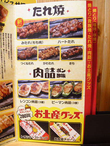 https://tabelog.ssl.k-img.com/restaurant/images/Rvw/13972/13972058.jpg