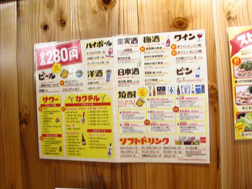 https://tabelog.ssl.k-img.com/restaurant/images/Rvw/13972/13972066.jpg