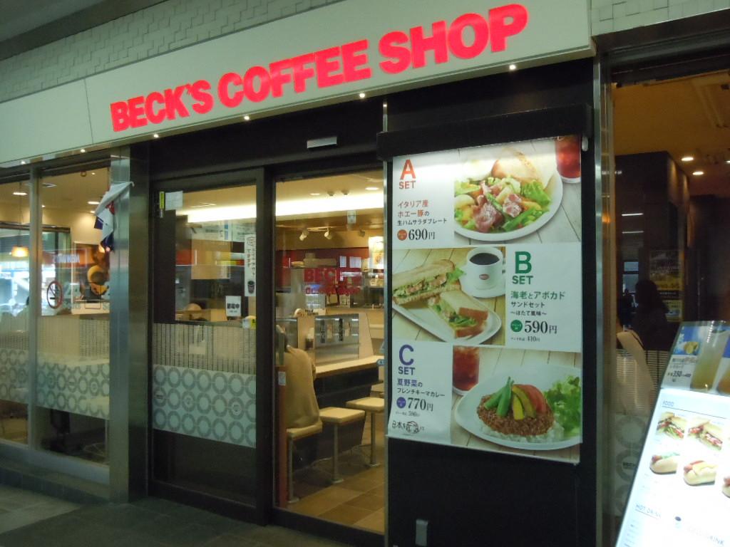 ベックスコーヒーショップ 大井町店
